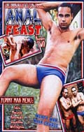 Anal Feast 2 Cover